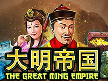 Great Ming Empire